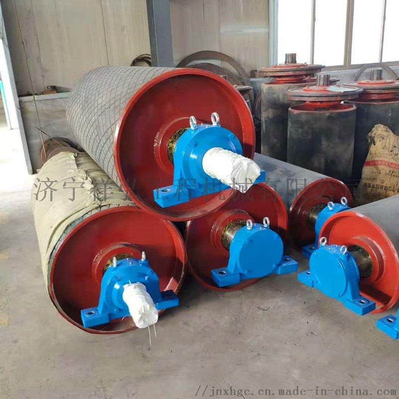 煤矿皮带机专业包胶改向滚筒厂家771123942