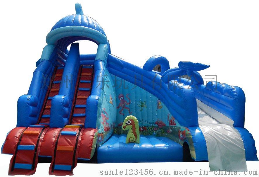 儿童游泳池支架水池SL-0015冰雪世界充气水滑梯41992152
