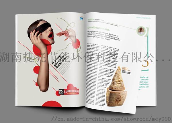 免费上门维护可印精美杂志的不干胶打印机798169215