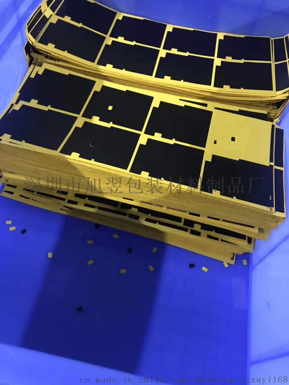 厂家直销 纳米碳铜箔胶带 手机盖板散热铜箔胶带744521222