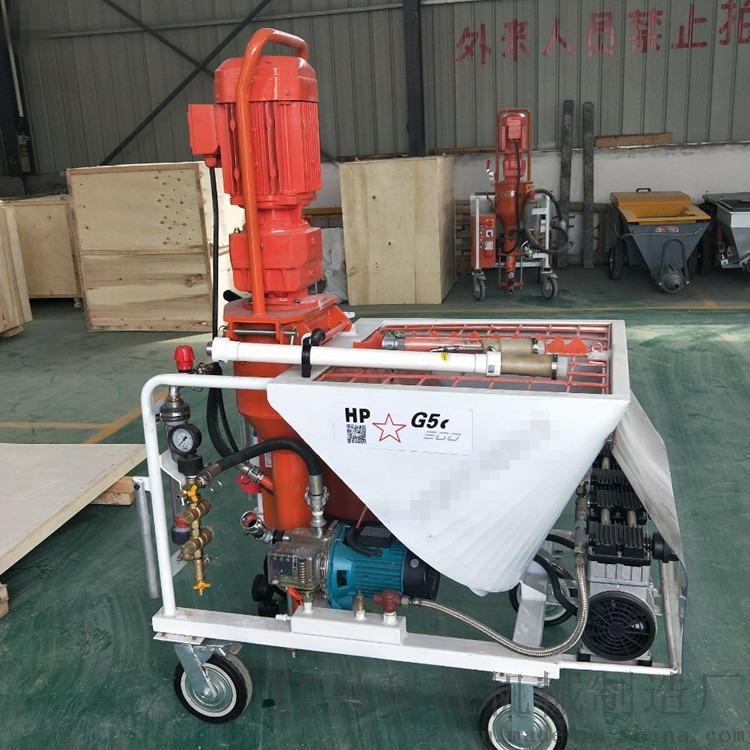 科亮全自动石膏喷涂机喷浆机为行走的高效率757448892