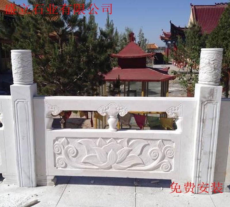 汉白玉石雕栏杆