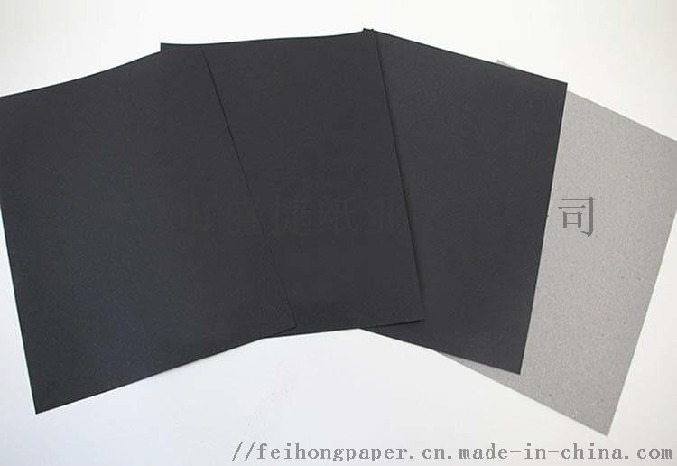 400G咖啡色卡纸,红色卡纸,烟灰色卡纸88641012