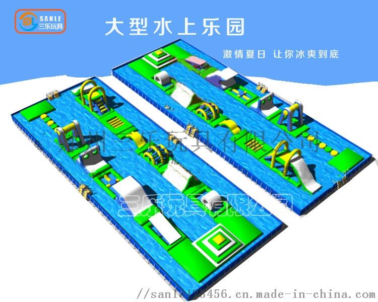 水上樂園設計SL-2.jpg