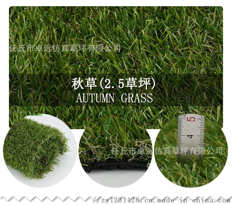 通化人造草坪.景觀綠化.足球場包工包料.工程草坪785495532