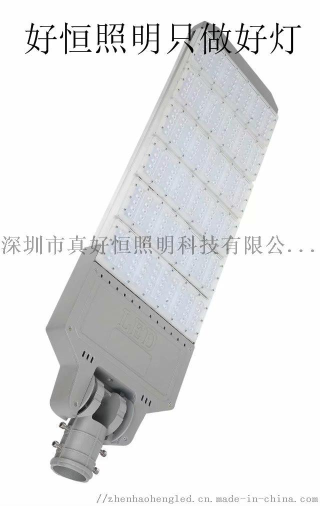 太陽能led路燈_led路燈價格_太陽能景觀燈791546275
