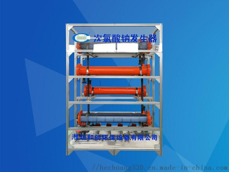水廠消毒設備/大型次氯酸鈉發生器廠家807575805