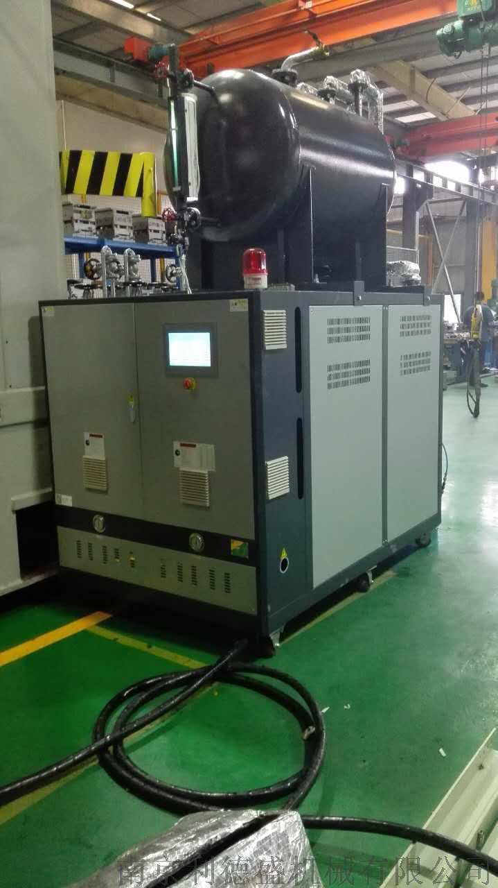 苏州工业模温机,苏州工业模温机厂家841872885