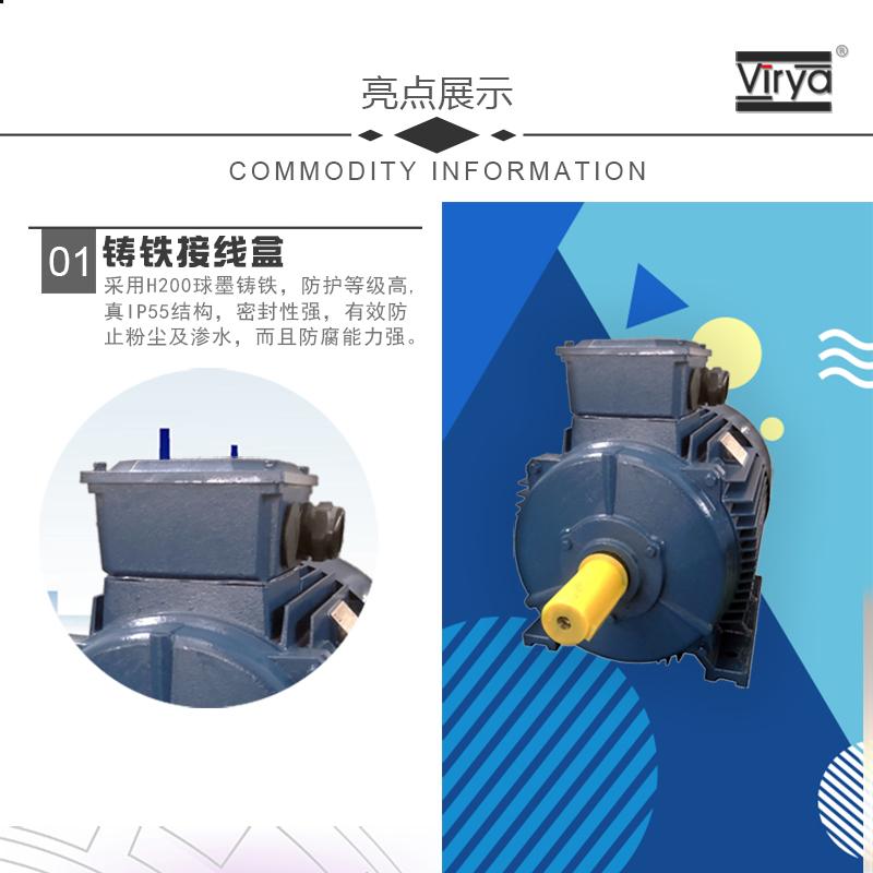 臥式YE3-90S-2-1.5kW380V馬達133851615