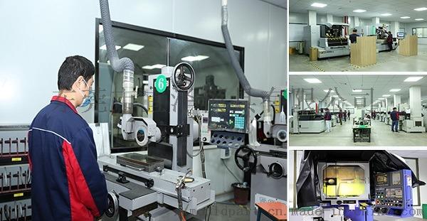 中国连接器模具零件定制厂商138840795