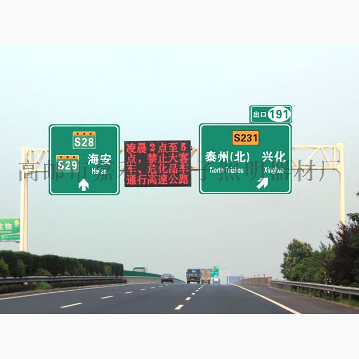 高速龙门架标志杆.jpg
