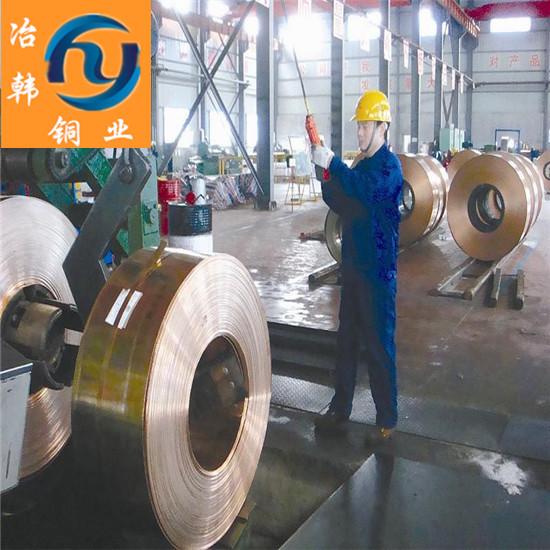 冶韩批发TU2环保无氧铜棒 板材高纯度8408645