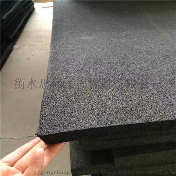 60型伸缩缝 沥青纤维板 泡沫板878002775