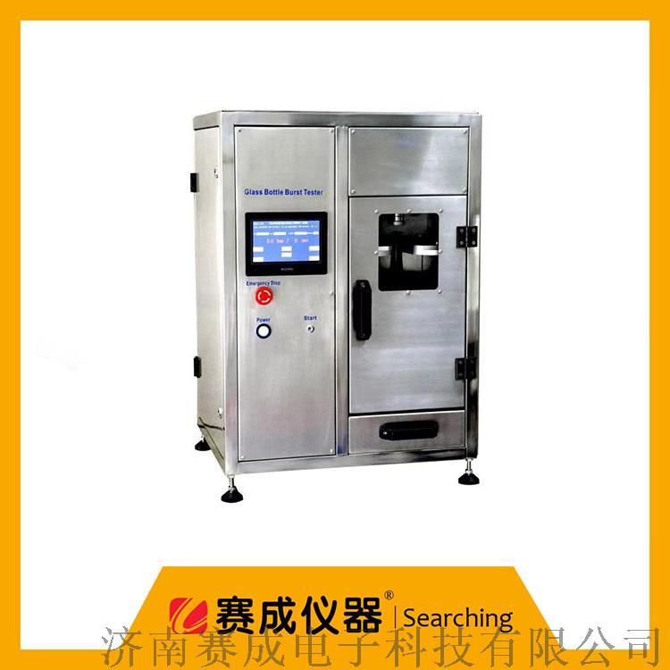 赛成NYL-06玻璃瓶耐内压力大小检测设备介绍820648482