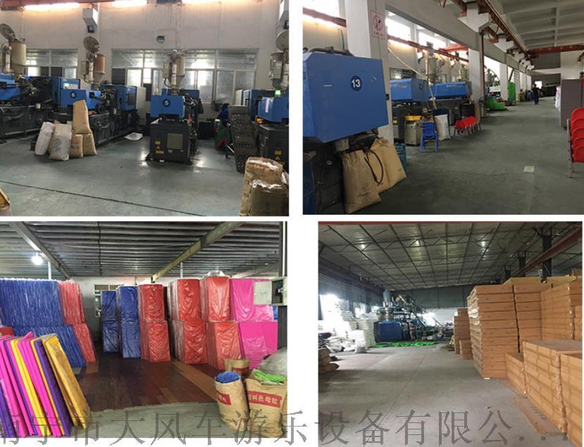 1塑料床生产.jpg