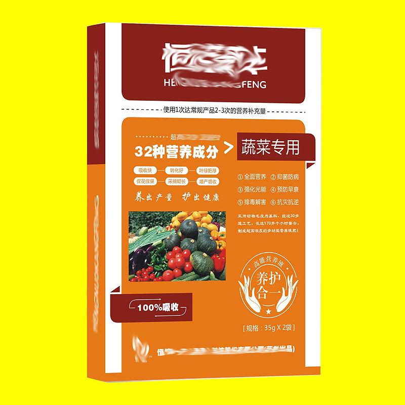 肥料包装设计64.jpg