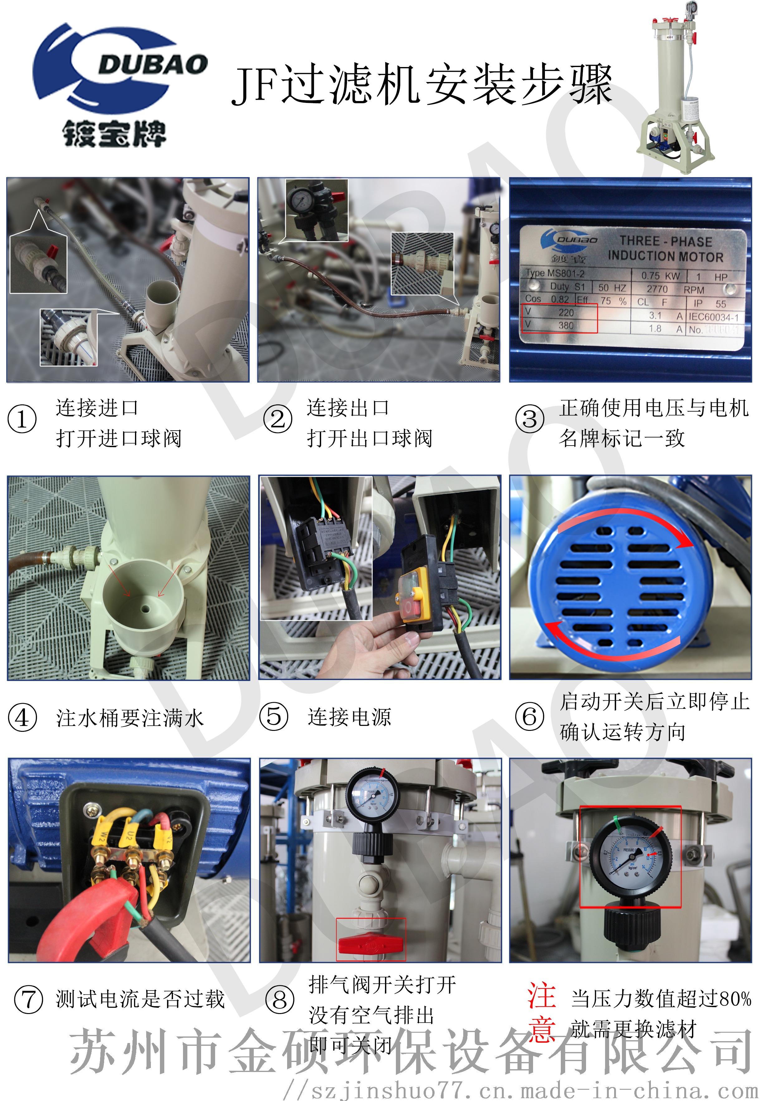 活性碳过滤机大流量 耐酸碱化学液过滤机153232525