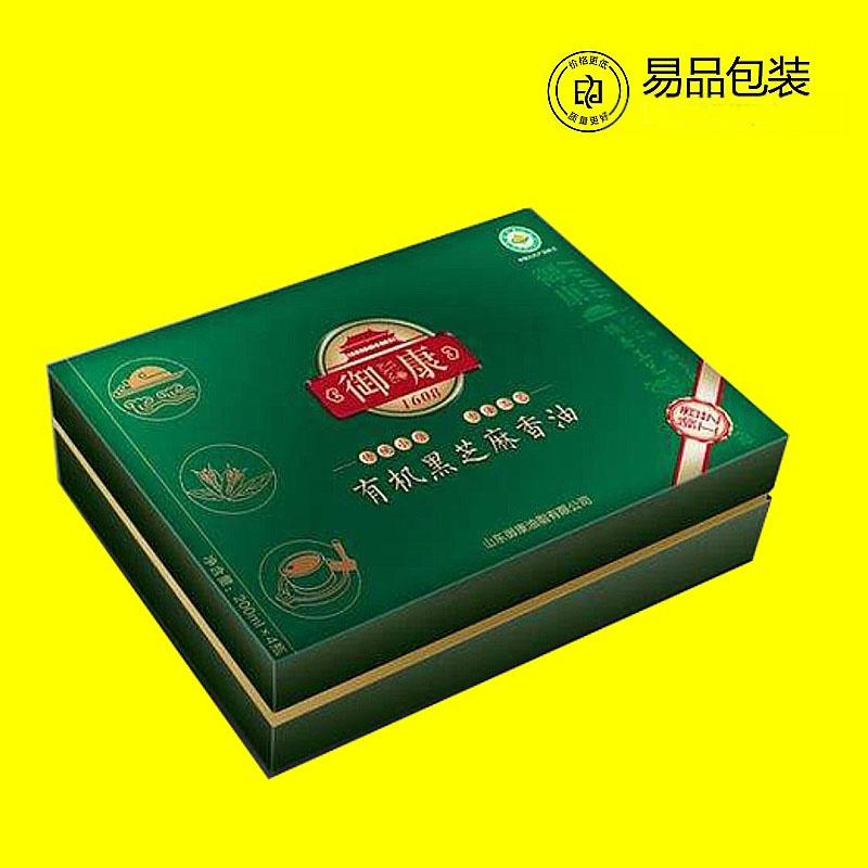 香油礼品盒36.jpg