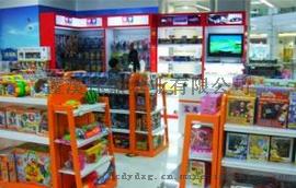 玩具展柜06.png