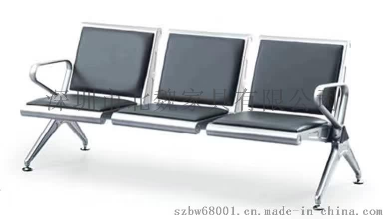 中国**不锈钢连排座椅(公共排椅/等候椅/候诊椅)746988715