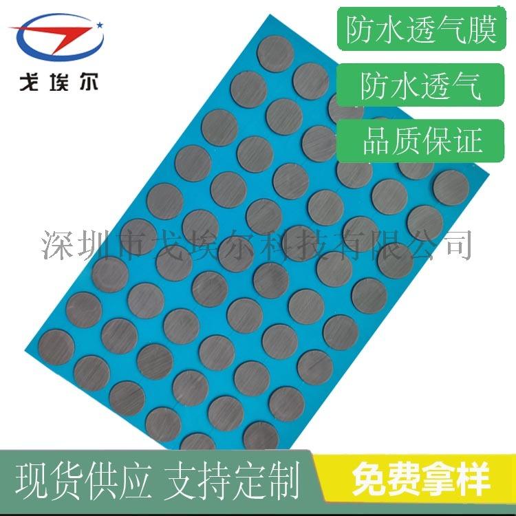 防水透气膜-18.jpg