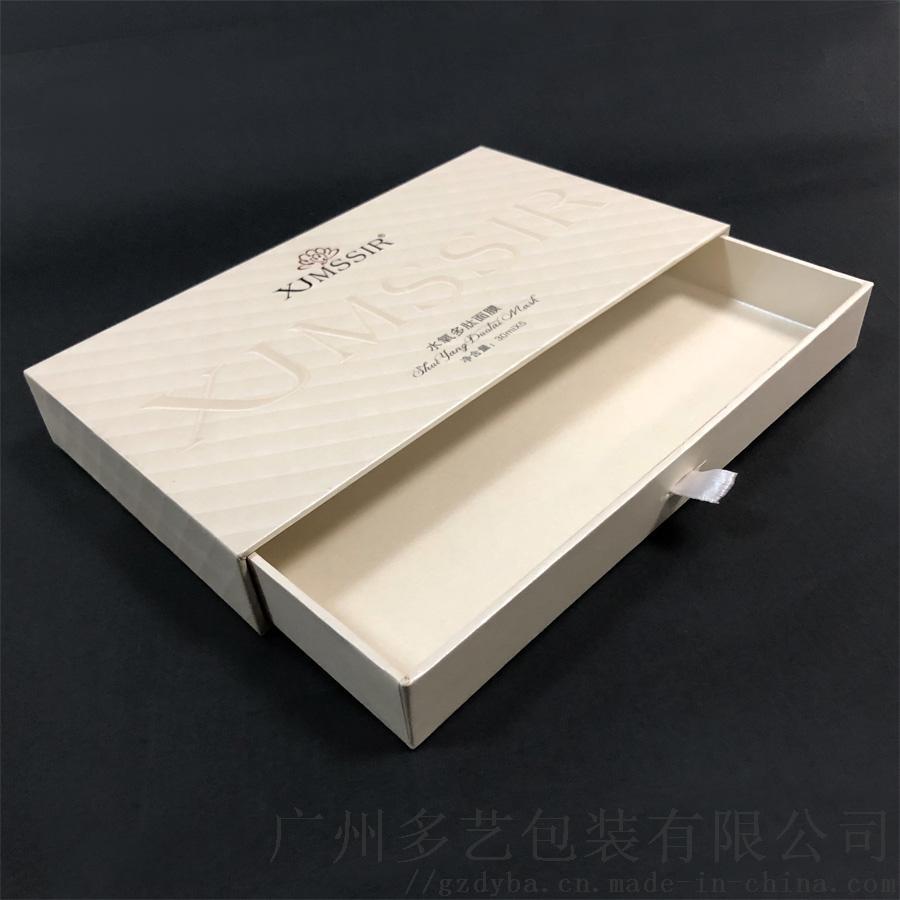 面膜抽屉礼盒2.jpg