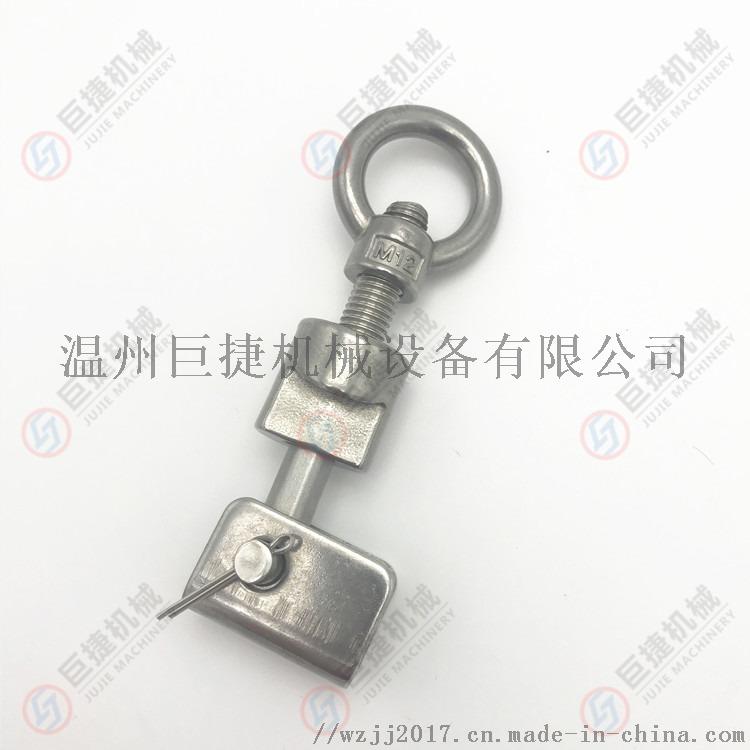 定做各种人孔配件、不锈钢精铸手轮、吊环手轮105602045