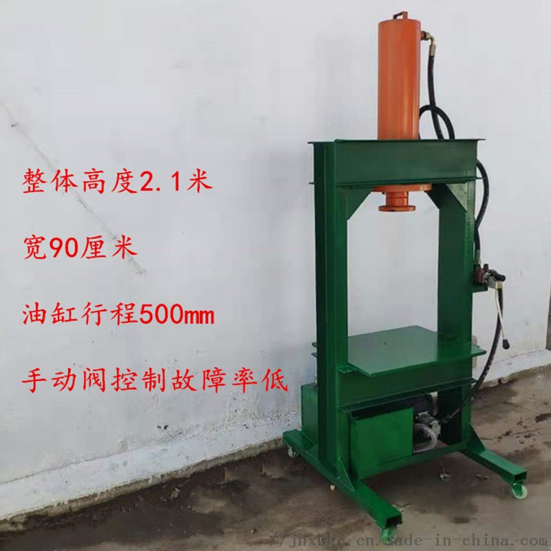 机械装配冷压小型压力机 50吨框架式小型压力机131285942
