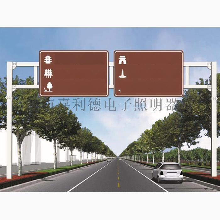 景區龍門架標誌杆.jpg