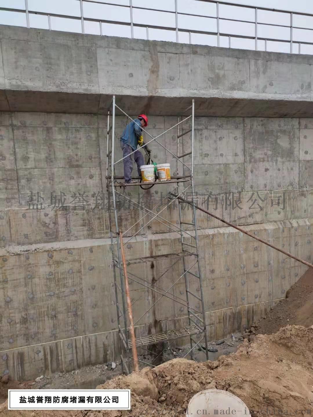 秦皇岛市污水池伸缩缝带压带水堵漏诀窍和方法98434582