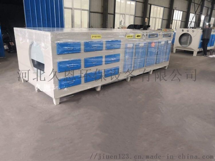 灵丘5000风量光氧活性炭一体机设备105826702