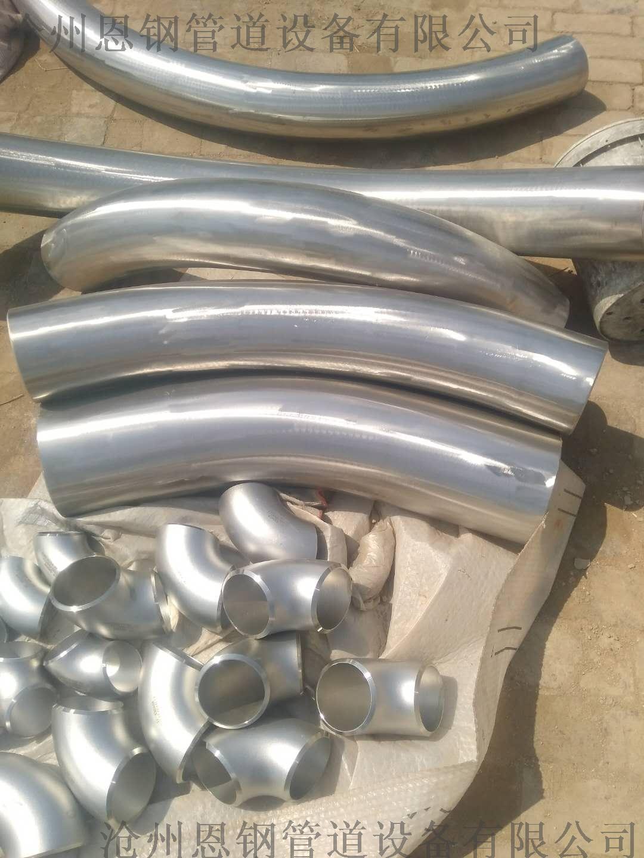 滄州恩鋼管道508x15對焊無縫彎頭現貨供應63830345