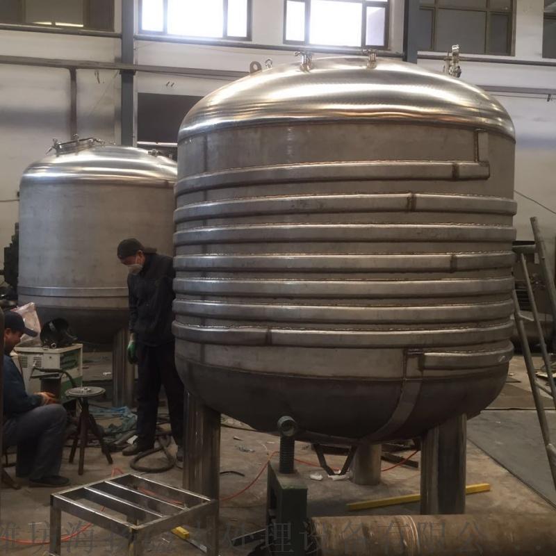 液体搅拌罐 保温搅拌罐专业制作 加热搅拌罐79411692