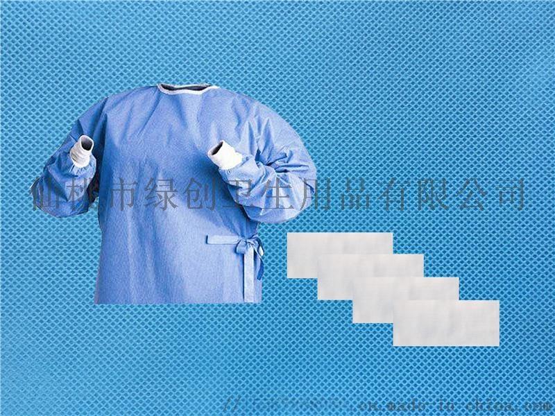 针织袖口服装 袖口.jpg