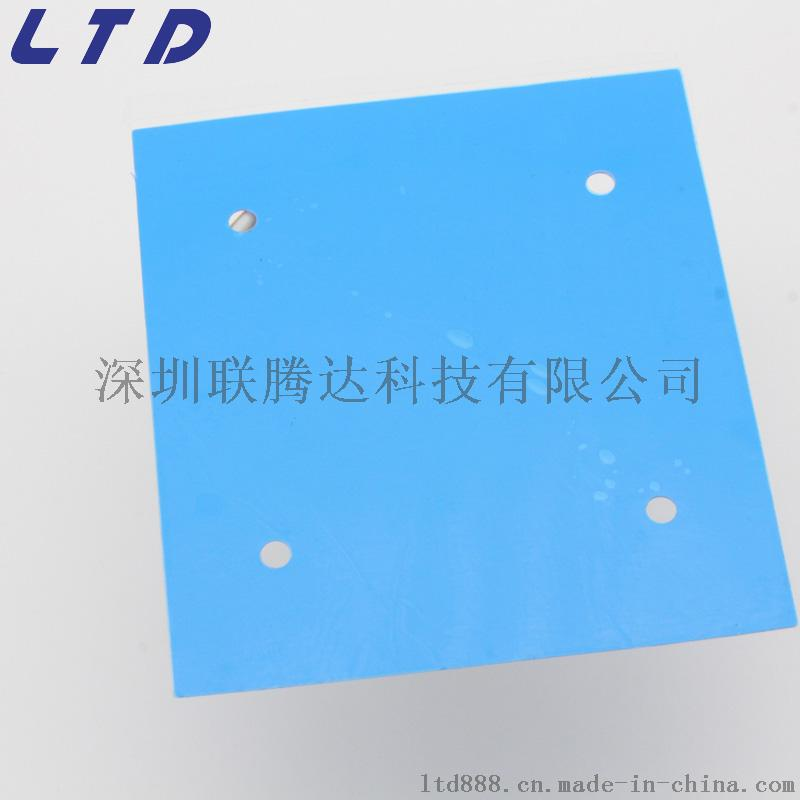 灯条粘接导热双面胶 面板灯导热胶带49102935