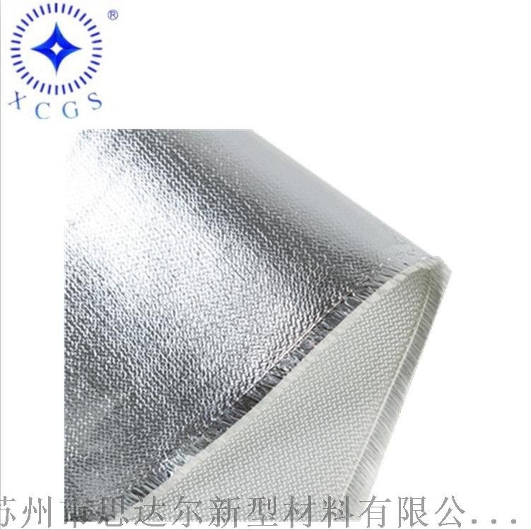 铝箔玻纤布1_副本.jpg