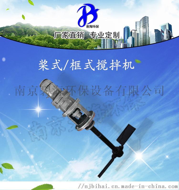 专业生产 JBJ-90078443625