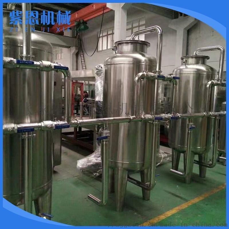 厂家直销水处理设备+反渗透设备+全套水处理设备 (1).jpg