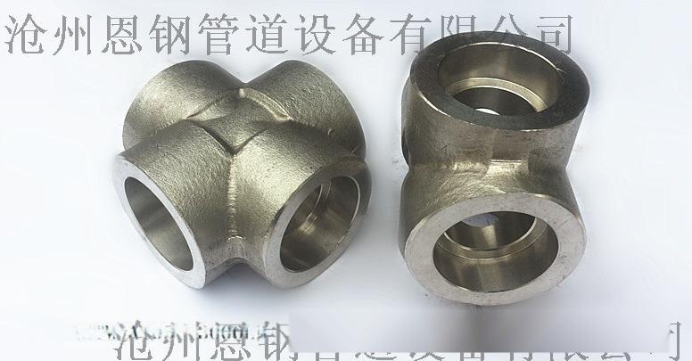 沧州恩钢管道设备有限公司63109645