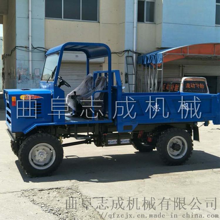 志成礦用四輪拖拉機柴油四不像車65649982