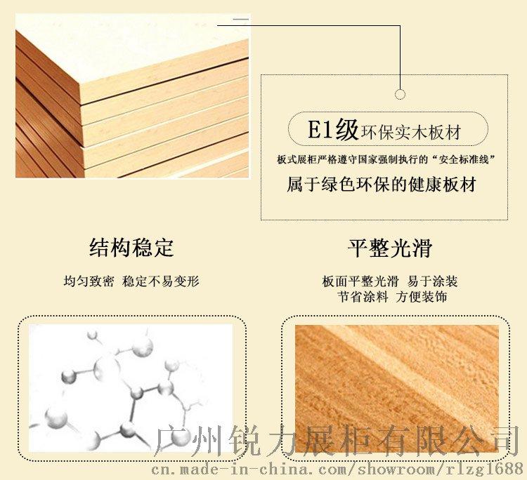 广州厂家供应服装展柜服装店展示台男女装货架60285875