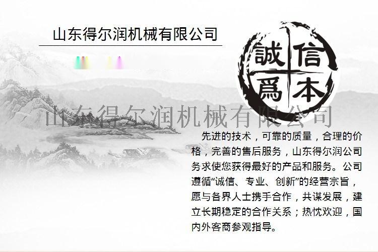 锦江 A芝麻片油炸生产线 脆皮麻叶油炸设备 油炸机54294262