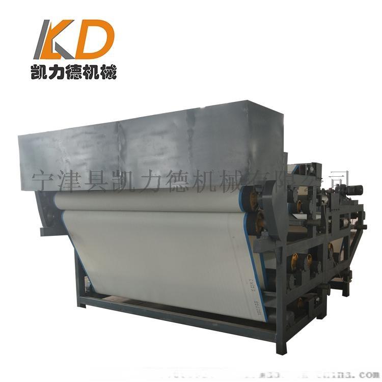 多行业可用的带式浓缩压滤机 选矿泥浆脱水设备效率高74633872