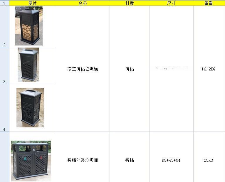 户外铸铝垃圾桶 尺寸1.jpg