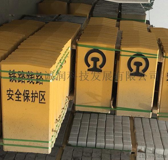 自產自銷標誌樁按要求噴字凹刻 河北誠潤交通安防設備795126652