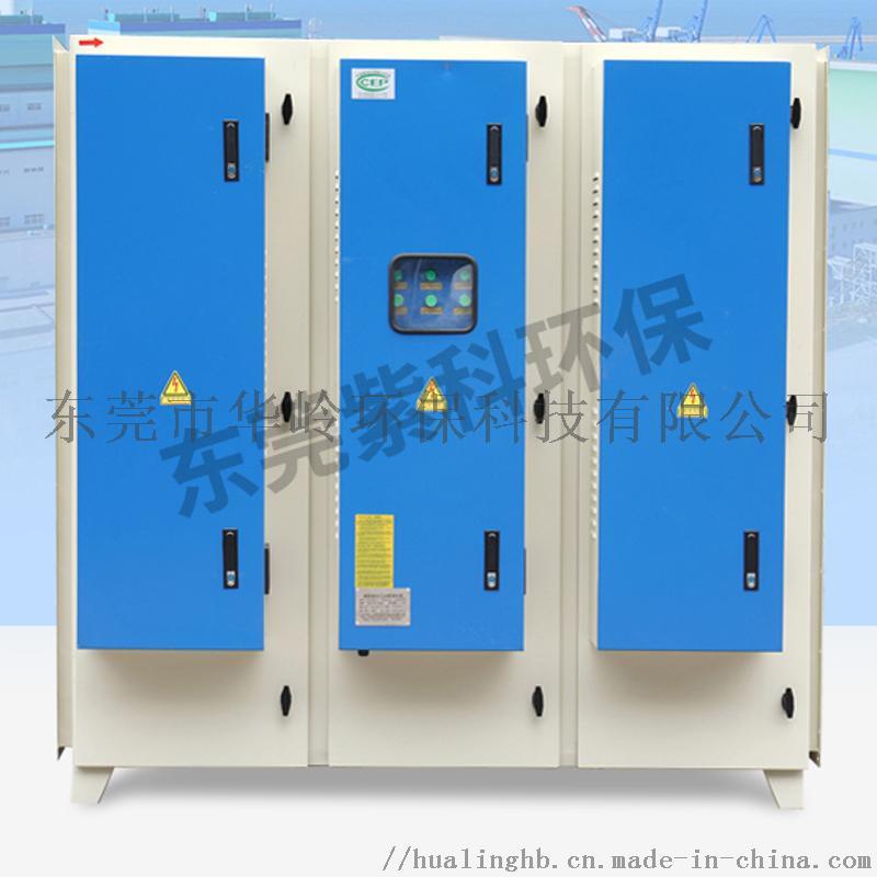 工业油烟机  油烟净化一体机 油烟净化设备956254985
