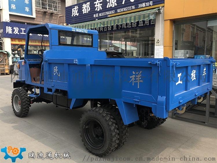 四驱拖拉机,四驱工程车129587765