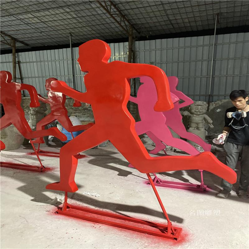 广州玻璃钢运动人物雕塑 广场跑步人物雕塑景观摆件137640015