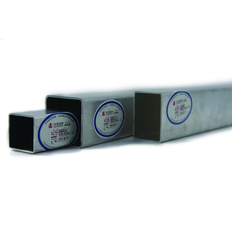 供应装饰吊顶栅格铝型材兴发铝业927722075