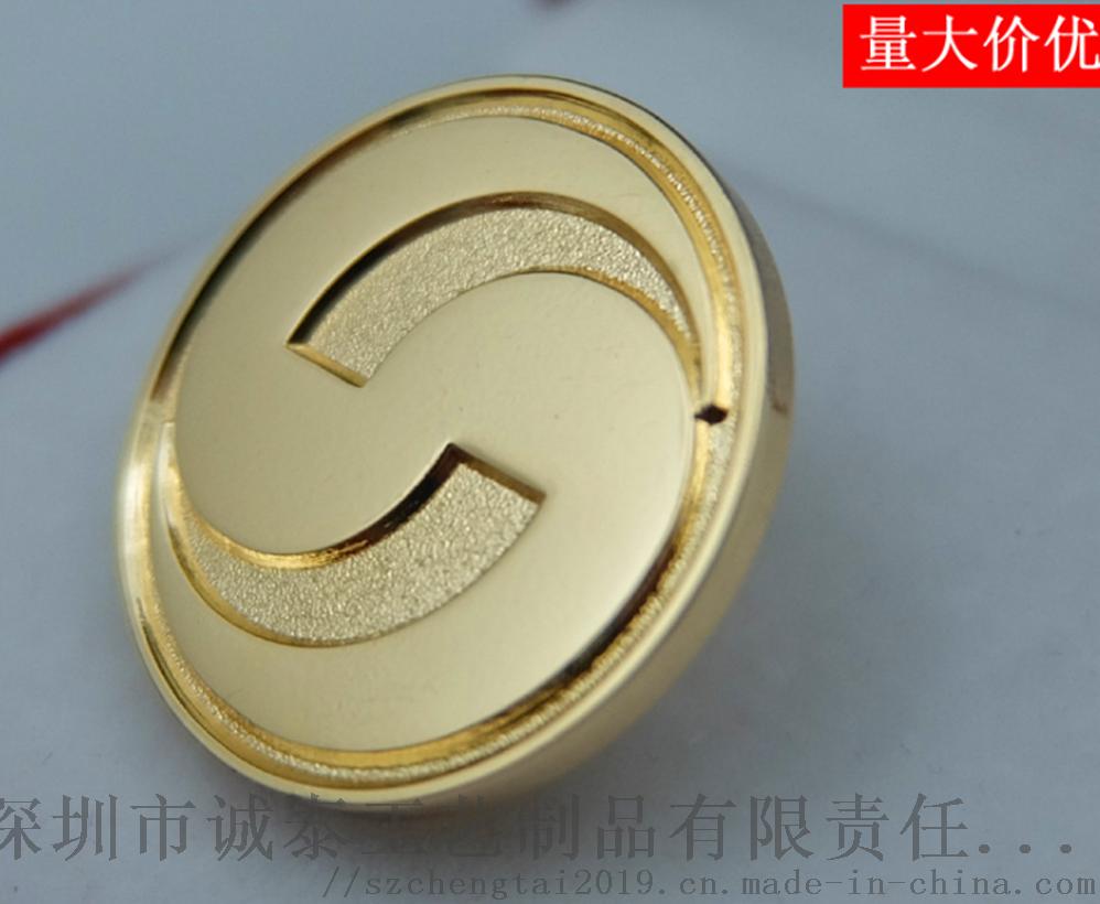 湖南年會徽章定製/活動年終會胸章/鍍金司微生產廠881626325